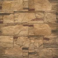 Πέτρα Επένδυσης Highland Blend Amber