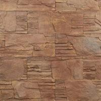 Πέτρα Επένδυσης Highland Blend Rusty