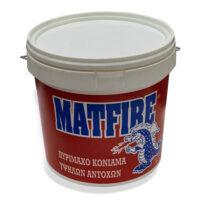 Πυρίμαχο Κονίαμα Mat Fire (δοχείο 8kg)