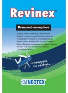 revinex_afisa_