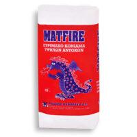 Πυρίμαχο Κονίαμα mat Fire (Σάκος 25kg)