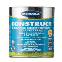 Mercola Construct Πολυεστέρας