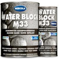 Mercola Water Block M33 σιλικονούχο αδιαβροχοποιητικό διαλύτου